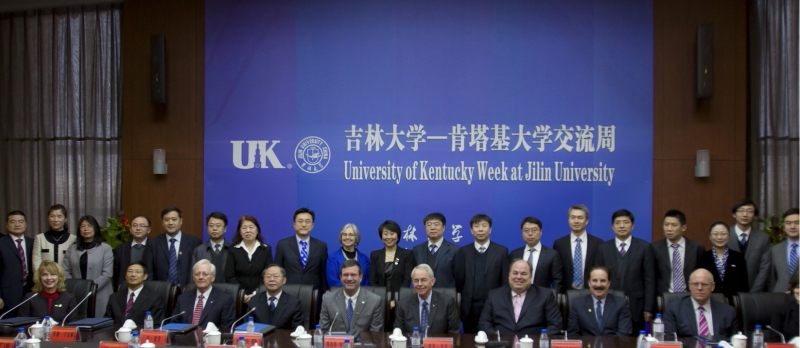 UK delegation and Jilin University leadership. Photo courtesy of Hanban.
