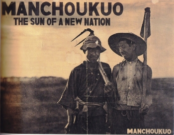 Manchukuo government poster